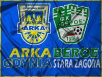 Arka - Beroe na żywo